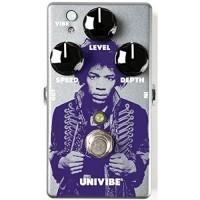 DUNLOP 141871 | Pedal Jimi Hendrix Univibe JHM7
